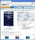 Kindle_bargain2