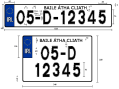 Standard plate specs up to now, based on a 2005 car (Wikipedia)