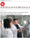 Kim aids